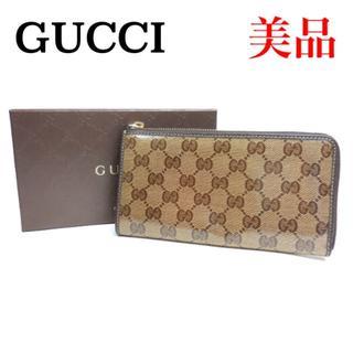 9bc4811161f1 グッチ(Gucci)のGUCCI グッチ GGクリスタル L字ファスナー 長財布 332747 美