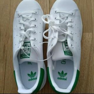 アディダス(adidas)の特別価格🌸adidas stansmith🌸(スニーカー)
