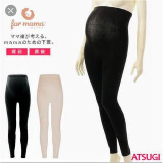 Atsugi - マタニティー レギンス ATSUGI 未使用2点セット