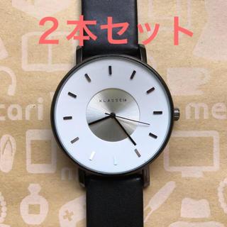 ☆新品☆ 2色2本セット KLASSE14 クラス14 腕時計 42mm