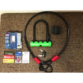 アバス(ABUS)のセキュリティレベル8 ABUS Ultra Mini 410SH +Cobra(パーツ)