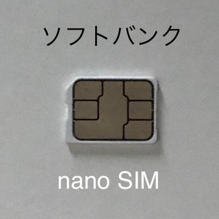 ソフトバンク(Softbank)のsoftbank nanoSIM 解約済み(その他)