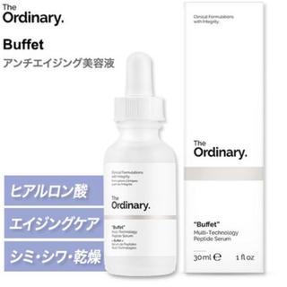 セフォラ(Sephora)のThe ordinary / Buffet 【最強アンチエイジング用配合】(美容液)