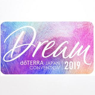 ジャパンコンベンションチケット4/23.24(トークショー/講演会)