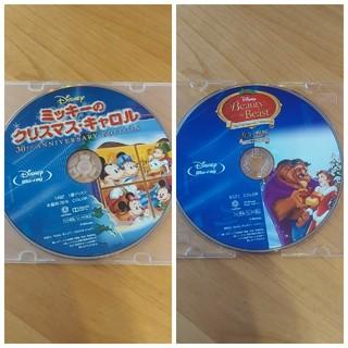 ディズニー(Disney)のディズニー Blu-ray(キッズ/ファミリー)