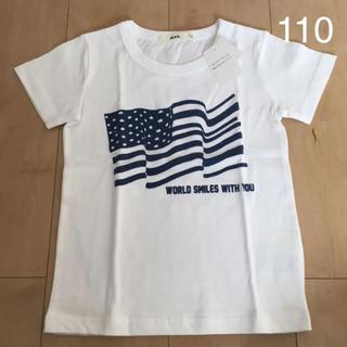 エムピーエス(MPS)の【MPS】110㎝新品Tシャツ(Tシャツ/カットソー)