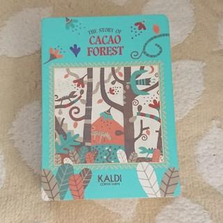 カルディ(KALDI)のKALDI カカオの森 木製ボックス(小物入れ)