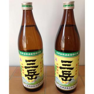 焼酎 三岳 900ml 2本セット(焼酎)