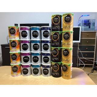 Nestle - 【NESCAFÉ ネスカフェ】ブライト&バリスタ詰め替え用656杯分