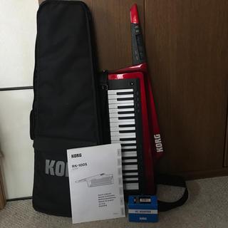 コルグ(KORG)のKORG RK-100S(その他)
