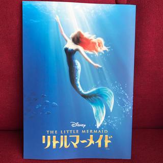 ディズニー(Disney)の劇団四季リトルマーメイド パンフレット (アート/エンタメ)