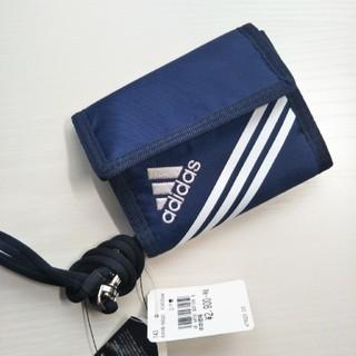 アディダス(adidas)のアディダス ウォレット カレッジネイビー 新品(折り財布)