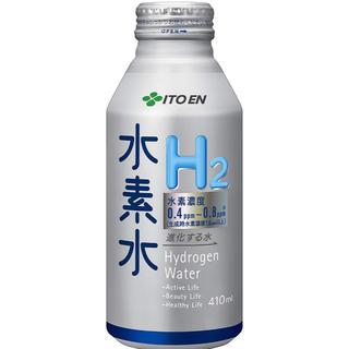水素水(ミネラルウォーター)