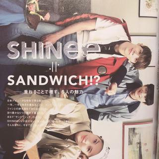 シャイニー(SHINee)のSHINee掲載 CanCan 2016年8月号(アイドルグッズ)