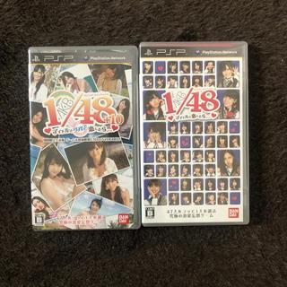 エーケービーフォーティーエイト(AKB48)のPSPカセット 2枚組 AKB48(携帯用ゲームソフト)
