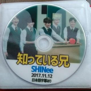 シャイニー(SHINee)のSHINee 知っている兄 DVD (K-POP/アジア)