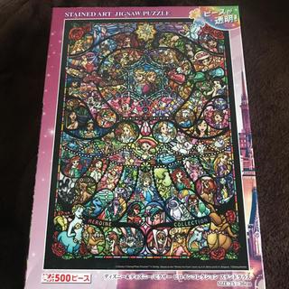 ディズニー(Disney)のDisney ステンドアート ジグソーパズル 500ピース(その他)