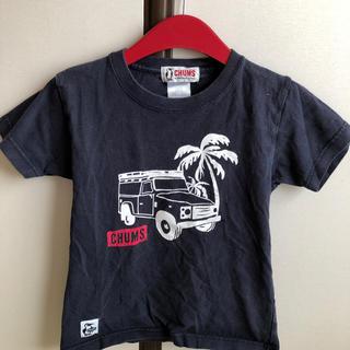 チャムス(CHUMS)のチャムスキッズTシャッツ(Tシャツ/カットソー)