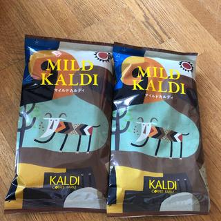 カルディ(KALDI)のマイルドカルディ2袋セット(コーヒー)