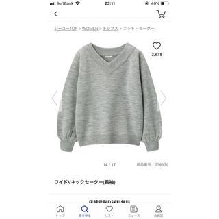 GU - 春ニット
