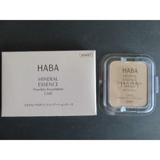 ハーバー(HABA)の【新品未使用】HABA ミネラルパウダリーファンデーション オークル02&ケース(ファンデーション)
