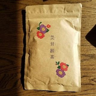 美甘麗茶 新品未開封(健康茶)