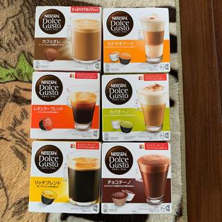 Nestle - ドルチェグスト カプセル 6箱セット 新品