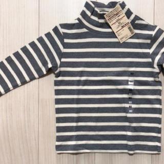 MUJI (無印良品) - 無印 タートルTシャツ 80cm