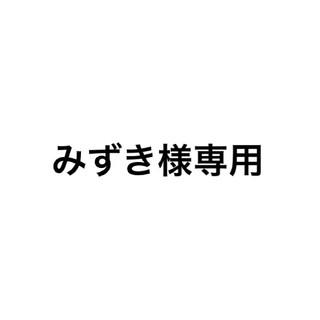 ラグビー「RyuTシャツ」5枚セットXL (ラグビー)