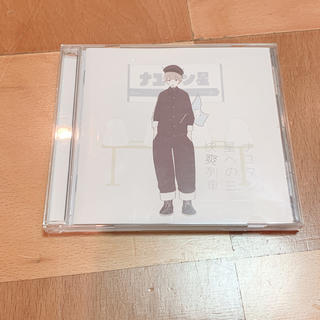 Sou  CD  ナユタン星への快爽列車(ボーカロイド)