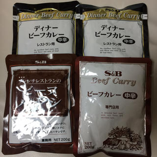 ハウスショクヒン(ハウス食品)のS&B カレーセット(レトルト食品)