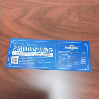 滋賀レイクスターズ 観戦チケット(2階自由席引換券)(バスケットボール)
