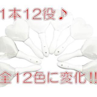 新品■ハート型 ペンライト 12色変化ライブ コンサートマルチカラー(アイドルグッズ)