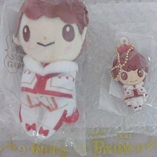 ジャニーズ(Johnny's)の平野紫耀 ちょっこりさん PVC キーホルダー キンプリ (アイドルグッズ)