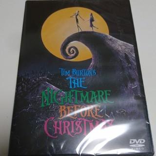 ディズニー(Disney)のDVD ナイトメアー・ビフォア・クリスマス(キッズ/ファミリー)