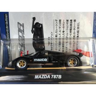 マツダ - 京商 1/64 マツダ ミニカー カルワザバージョン787B ショップ限定