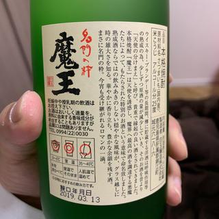 魔王(焼酎)