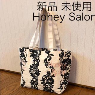 ハニーサロン(Honey Salon)の新品❤️Honey Salon トートバッグ(トートバッグ)