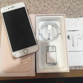アイフォーン(iPhone)の【新品】iphone8 64GB ピンクゴールド 期間限定お値引き!!(スマートフォン本体)