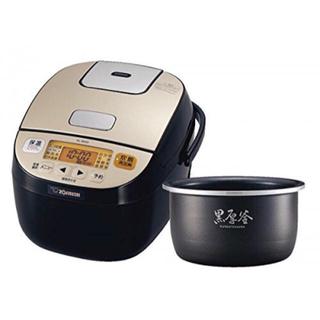 象印 - 象印マイコン炊飯ジャー極め炊きNL-BS05 (0.5-3号炊き)