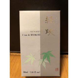 メナード(MENARD)の【0728yui様専用】メナード オードトワレ 緑映(香水(女性用))