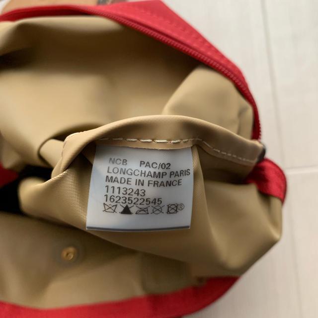 f5d334ab6ed8 LONGCHAMP(ロンシャン)の生産終了! ロンシャン ルプリアージュ ロンドン限定 レディースのバッグ