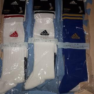 アディダス(adidas)のアディダス☆サッカーソックス22ー24 3足(その他)