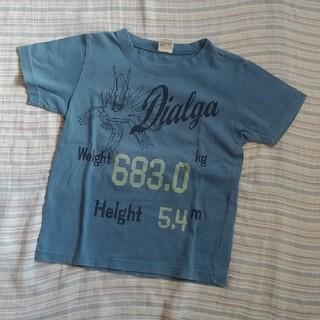 エムピーエス(MPS)のMPS  ポケモン  DIALGA  Tシャツ 110cm(Tシャツ/カットソー)