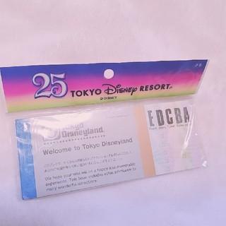 Disney - 東京ディズニーランド パークチケット風 メモ