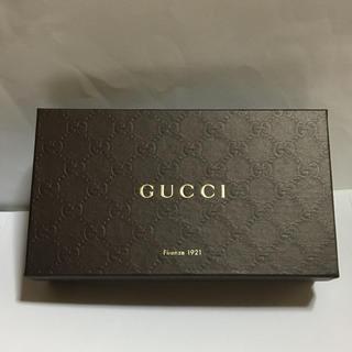 グッチ(Gucci)のGUCCI の空箱  ケース(ラッピング/包装)