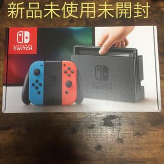 Nintendo Switch - 新品 ニンテンドー スイッチ 本体