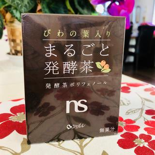 シャルレ(シャルレ)のシャルレ まるごと発酵茶*(健康茶)