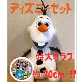 アナトユキノジョオウ(アナと雪の女王)の新品★オラフ特大70cm人形 激安 Disney7個ディズニーぬいぐるみアナ雪(キャラクターグッズ)