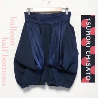 ツモリチサト(TSUMORI CHISATO)の▼ TSUMORICHISATO balloon pants ▼(キュロット)